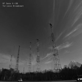BT Gate X-138 – Ylikovo Broadcast NEW Dub Techno Track